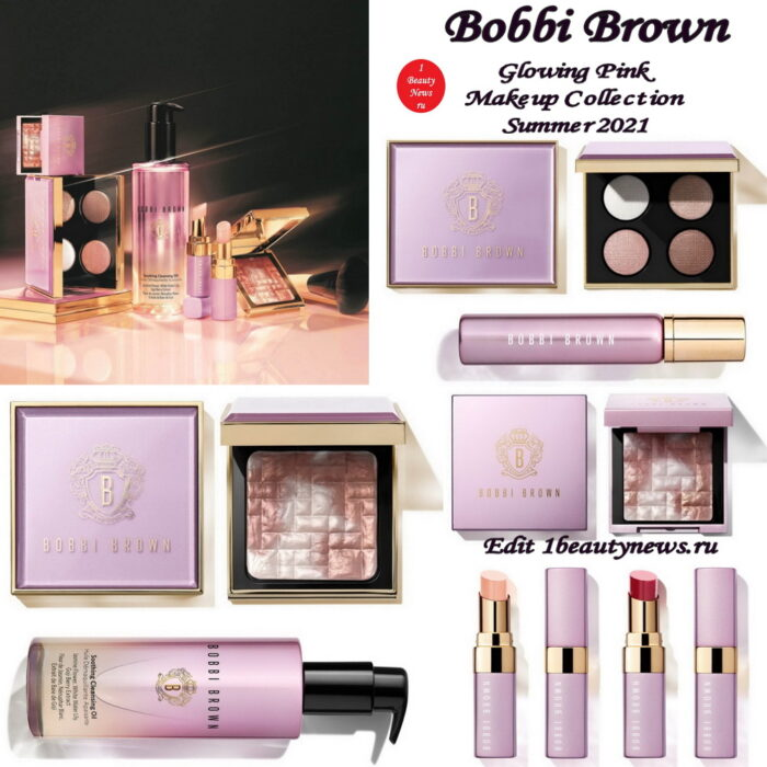 Летняя коллекция макияжа Bobbi Brown Glowing Pink Makeup Collection Summer 2021