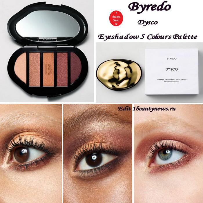 Byredo Dysco Eyeshadow 5 Colours Palette