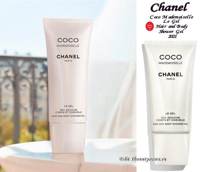Новый гель для тела и волос Chanel Coco Mademoiselle Le Gel Hair and Body Shower Gel 2021
