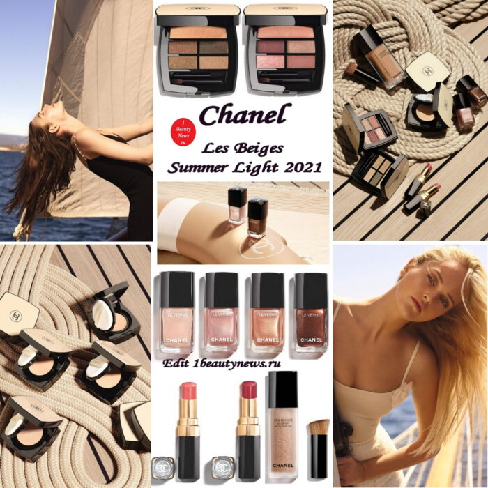 Летняя коллекция макияжа Chanel Les Beiges Summer Light Makeup Collection Summer 2021: полная информация