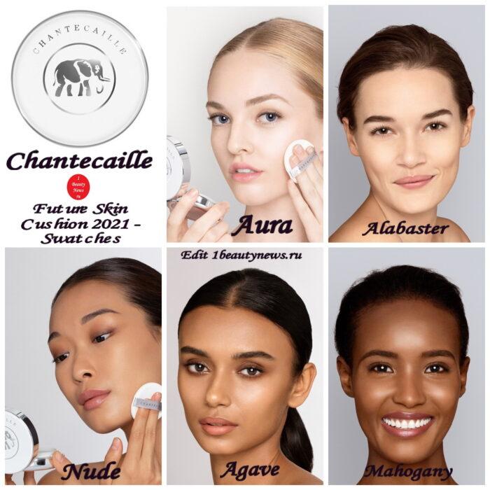 Chantecaille Future Skin Cushion 2021 - Swatches