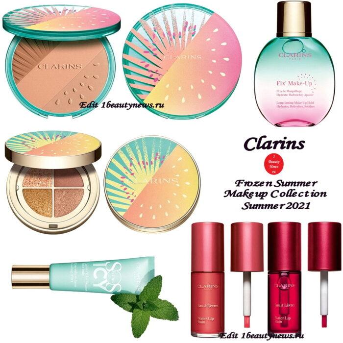 Летняя коллекция макияжа Clarins Frozen Summer Makeup Collection Summer 2021