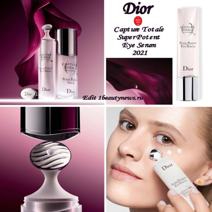 Новая сыворотка для кожи вокруг глаз Dior Capture Totale Super Potent Eye Serum 2021