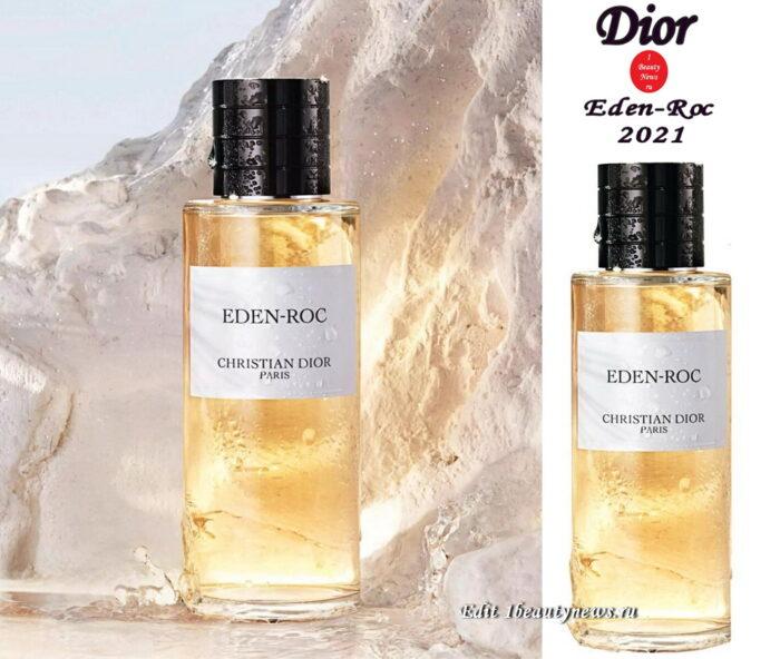 Новый аромат Dior Eden-Roc 2021