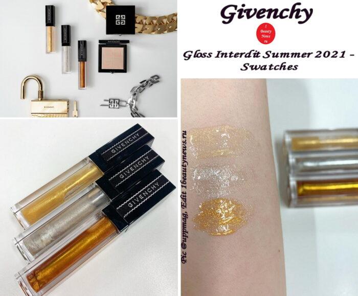Свотчи новых блесков для губ Givenchy Gloss Interdit Summer 2021 - Swatches