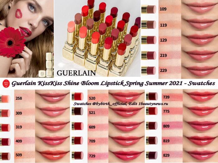 Живые свотчи новых губных помад Guerlain KissKiss Shine Bloom Lipstick 2021 — Swatches