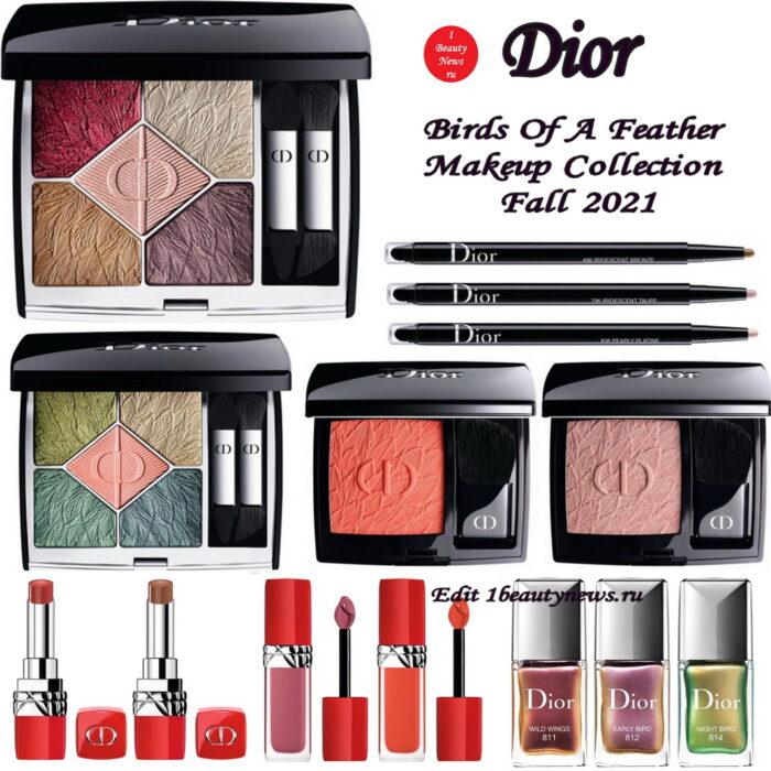 Осенняя коллекция макияжа Dior Birds Of A Feather Makeup Collection Fall 2021: полная информация