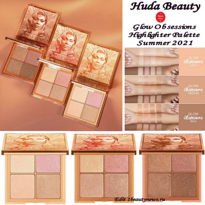 Новые палетки хайлайтеров Huda Beauty Glow Obsessions Highlighter Palette Summer 2021