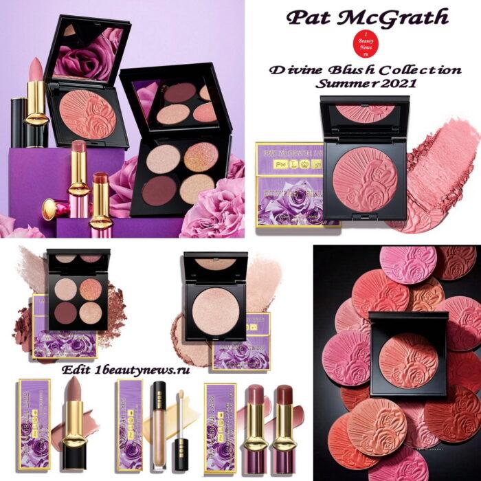 Новая коллекция макияжа Pat McGrath Divine Blush Makeup Collection Summer 2021