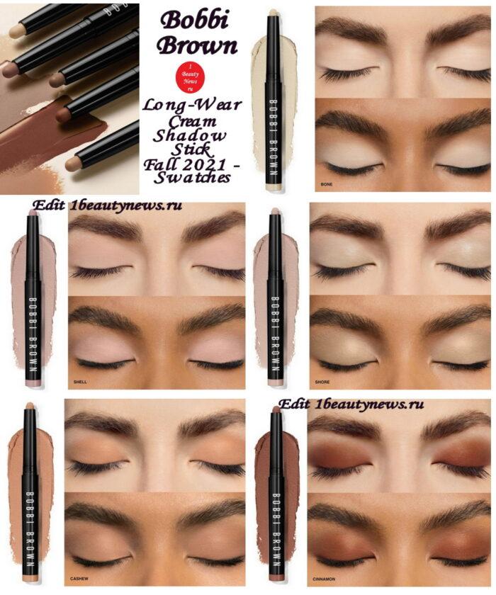 Bobbi Brown Long-Wear Cream Shadow Stick Fall 2021 - Swatches