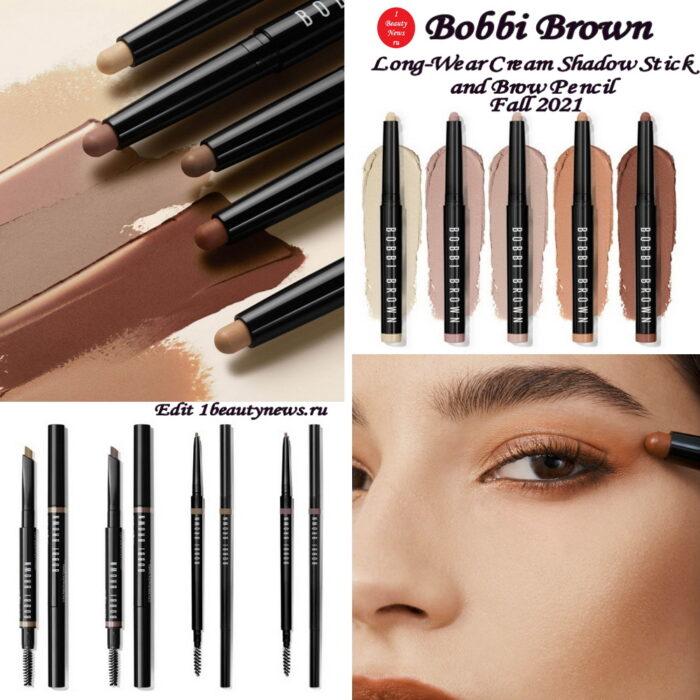 Новые оттенки теней для век и карандашей для бровей Bobbi Brown Long-Wear Cream Shadow Stick and Brow Pencil Fall 2021