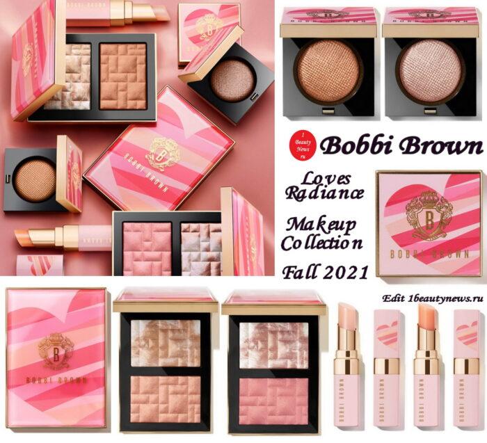 Осенняя коллекция макияжа Bobbi Brown Loves Radiance Makeup Collection Fall 2021