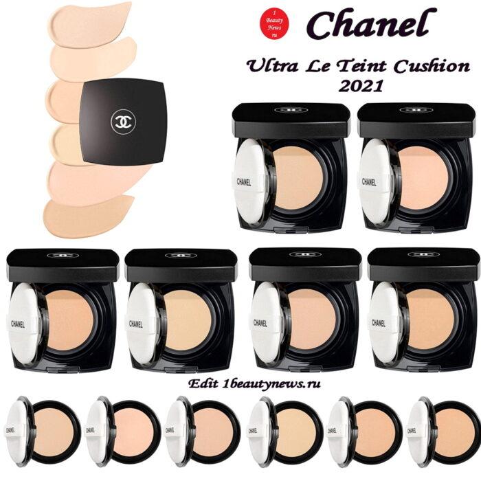 Новый кушон Chanel Ultra Le Teint Cushion 2021