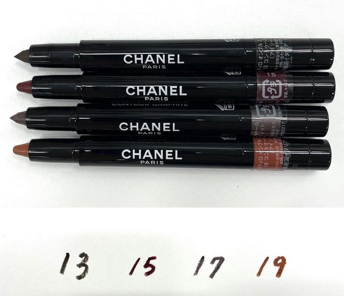 Chanel Stylo Ombre Et Contour Fall Winter 2021