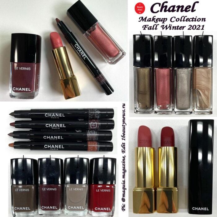 Осенняя коллекция макияжа Chanel Makeup Collection Fall Winter 2021: первая информация и свотчи