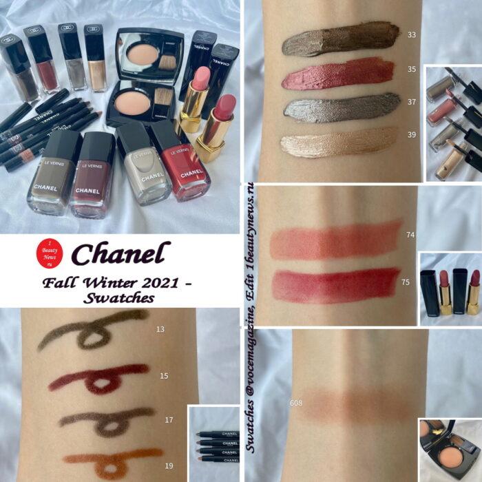 Свотчи осенней коллекции макияжа Chanel Makeup Collection Fall Winter 2021 - Swatches