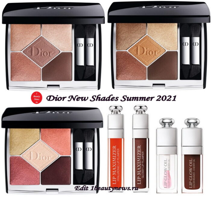 Новинки Dior Summer 2021