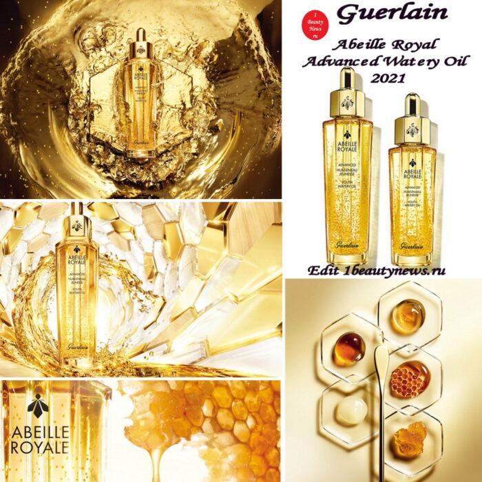 Обновленное масло для лица Guerlain Abeille Royal Advanced Huile-En-EAU Jeunesse Youth Watery Oil 2021