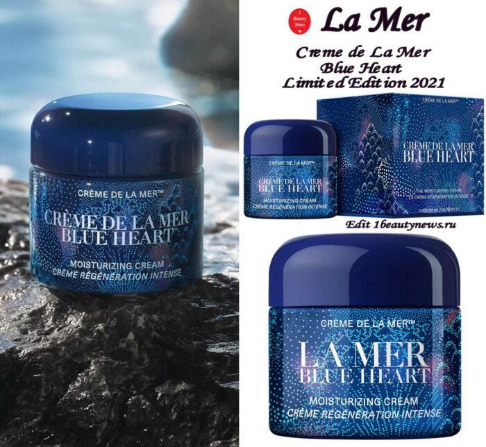 Лимитированное издание крема La Mer Creme de La Mer Blue Heart Limited Edition 2021