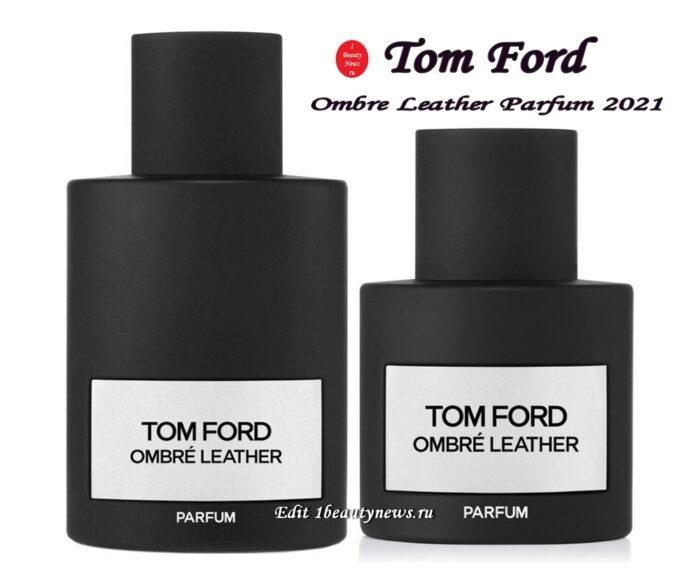 Новый аромат Tom Ford Ombre Leather Parfum 2021