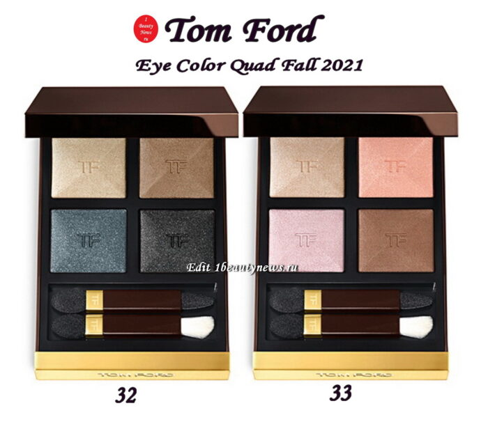 Новые палетки теней для век Tom Ford Eye Color Quad Fall 2021