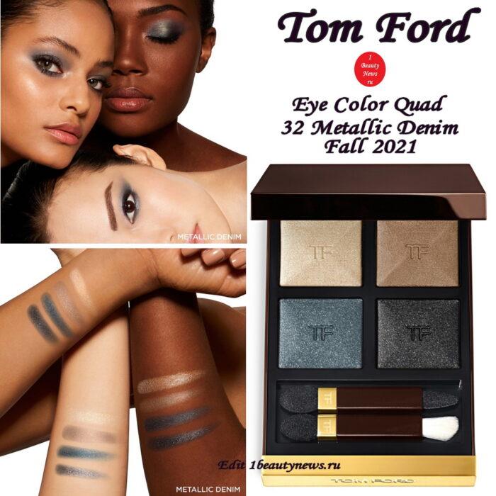 Tom Ford Eye Color Quad Fall 2021 - 32 Metallic Denim