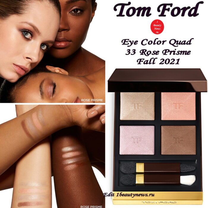 Tom Ford Eye Color Quad Fall 2021 - 33 Rose Prisme