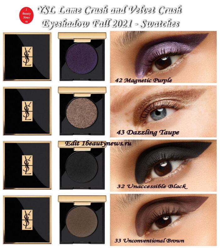 YSL Lame Crush and Velvet Crush Eyeshadow Fall 2021 - Swatches