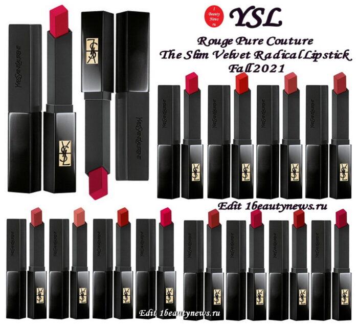 Новые губные помады YSL Rouge Pure Couture The Slim Velvet Radical Lipstick Fall 2021
