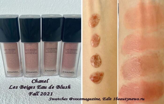 Chanel Les Beiges Eau de Blush Fall 2021 - Swatches
