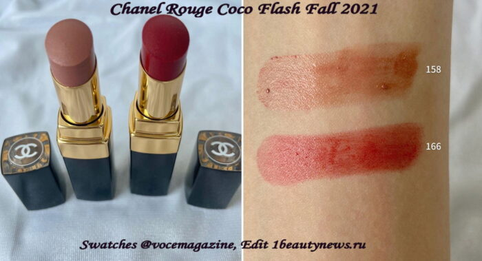 Chanel Rouge Coco Flash Fall 2021 - Swatches