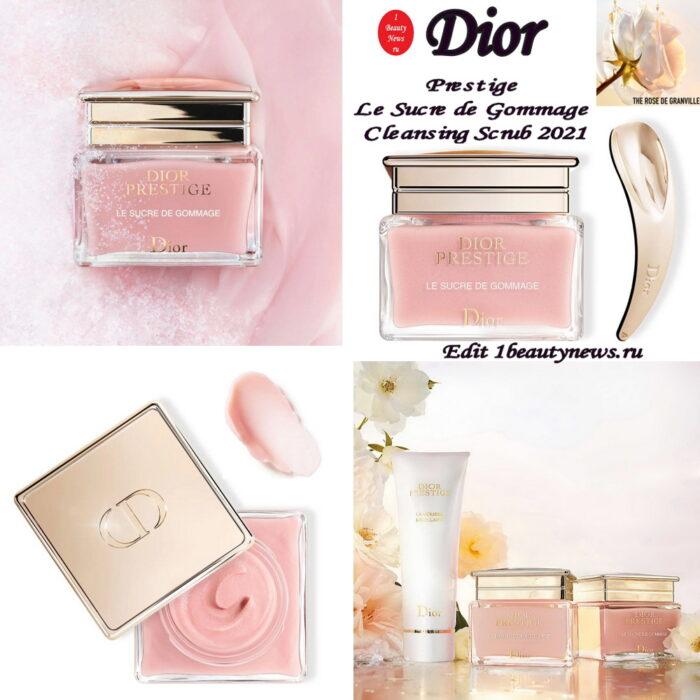 Новый скраб для лица и губ Dior Prestige Le Sucre de Gommage Cleansing Scrub 2021
