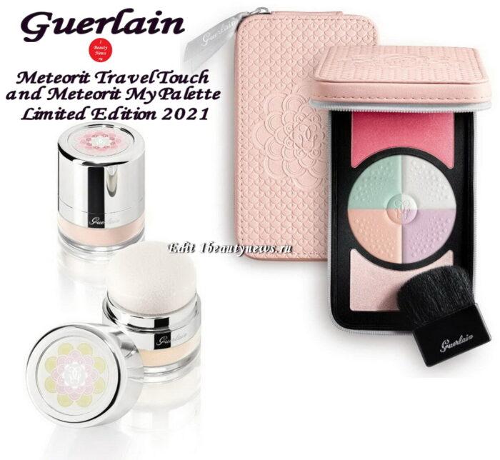Лимитированные новинки Guerlain Meteorit Travel Touch and Meteorit My Palette Limited Edition 2021: первая информация