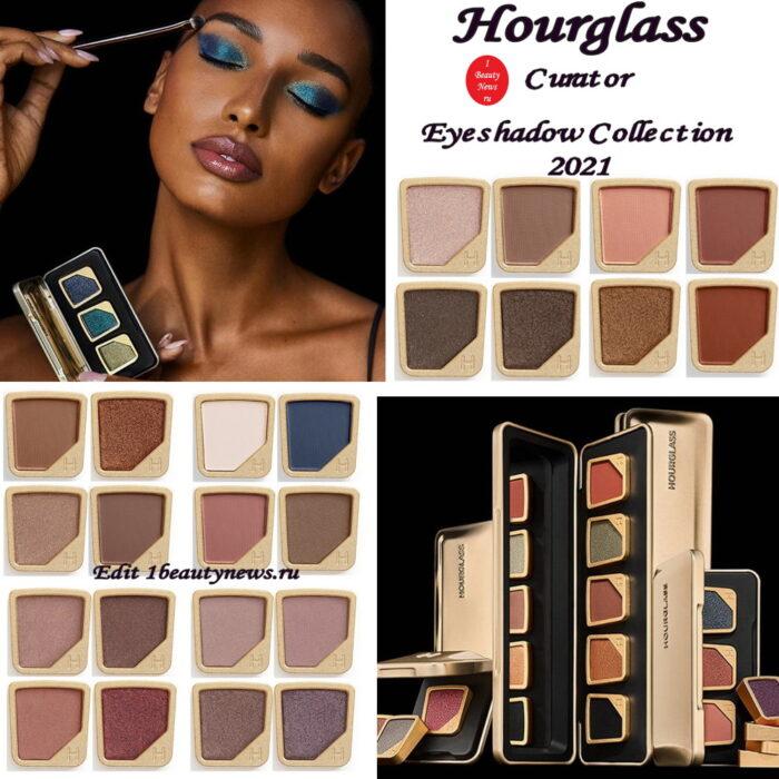 Новая линия теней для век Hourglass Curator Eyeshadow Collection 2021