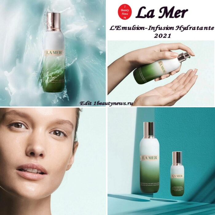 Новая увлажняющая эмульсия La Mer L'Emulsion-Infusion Hydratante 2021