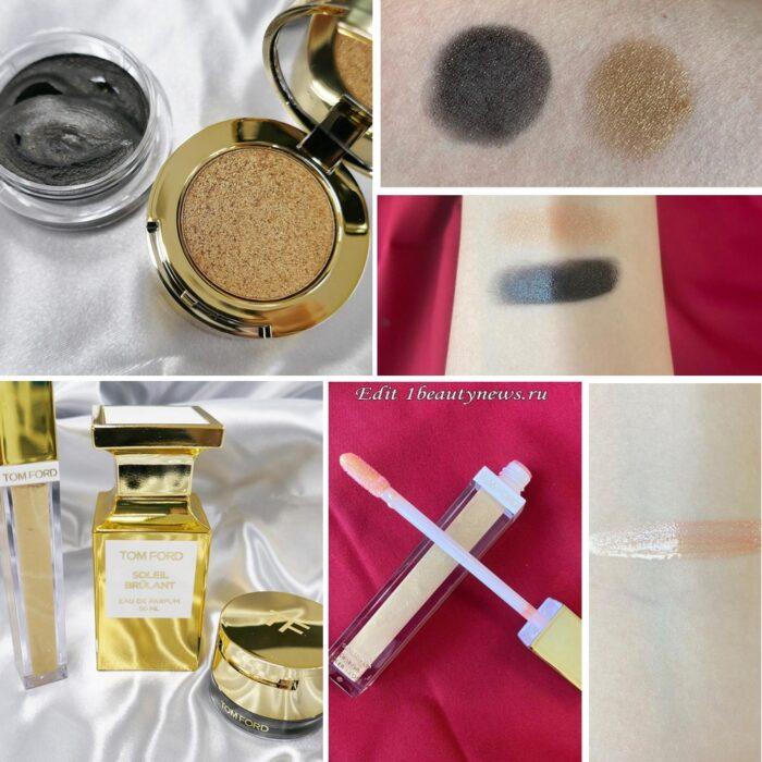 Свотчи новых теней для век и блеска для губ Tom Ford Soleil Summer Cream and Powder Eye Colour and Lip Gloss 2021 - Swatches
