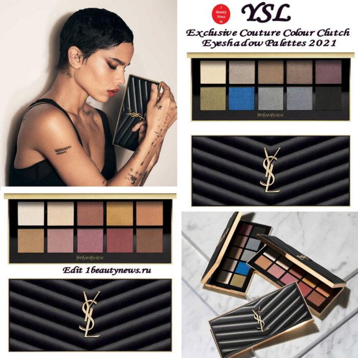 Новые палетки теней для век YSL Exclusive Couture Colour Clutch Eyeshadow Palettes 2021