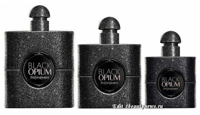 Yves Saint Laurent Black Opium Extreme 2021