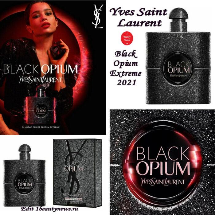 Новый аромат Yves Saint Laurent Black Opium Extreme 2021