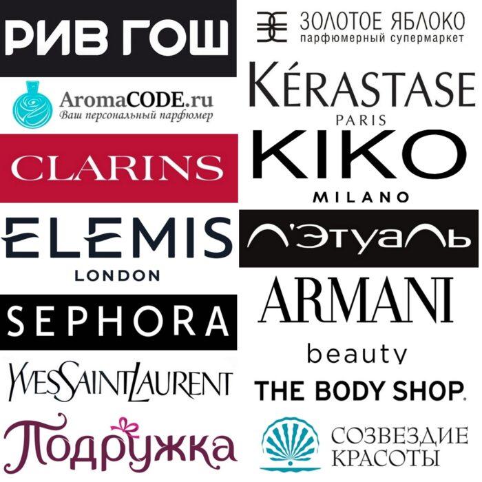 Промокоды, скидки и новости в российских  интернет-магазинах косметики на неделю (до 19.09.2021)