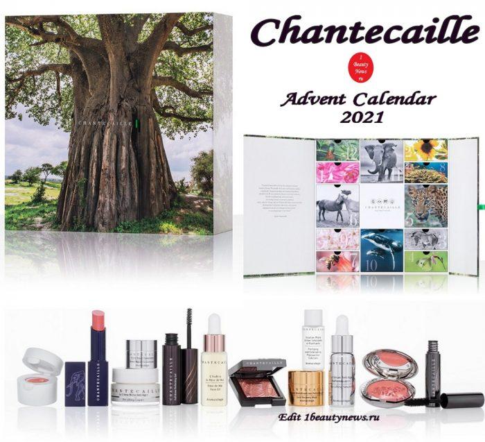 Рождественский адвент-календарь Chantecaille Advent Calendar 2021: полный состав