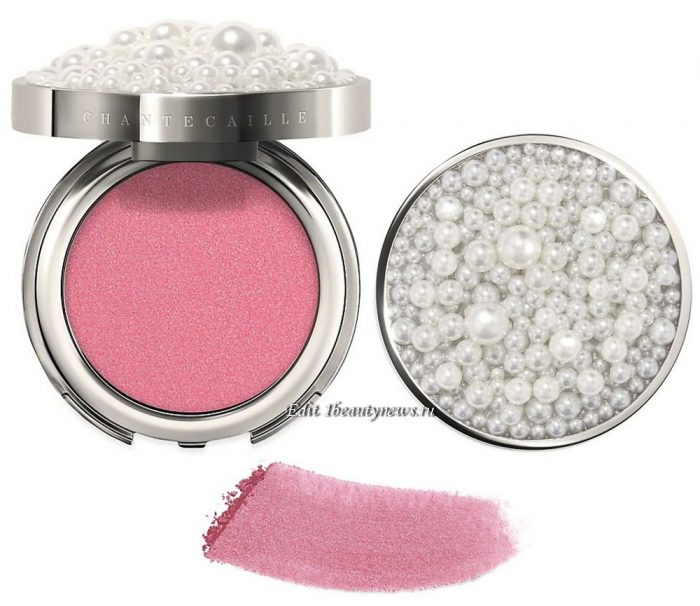 Chantecaille Rouge Perle Blush Christmas Holiday 2021