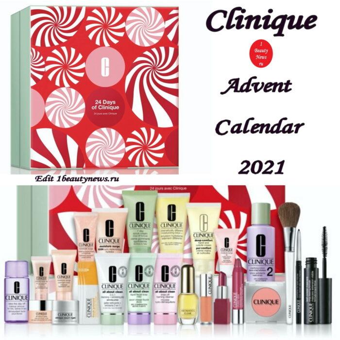 Рождественский адвент-календарь Clinique Advent Calendar 2021: полный состав