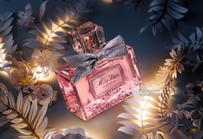 Dior Gift Sets Christmas Holiday 2021