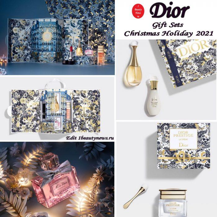 Рождественские наборы Dior Gift Sets Christmas Holiday 2021: первая информация