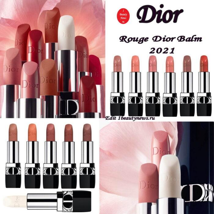 Новая линия бальзамов для губ Dior Rouge Dior Balm 2021: полная информация