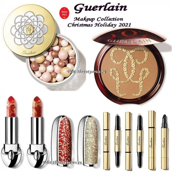 Рождественская коллекция макияжа Guerlain Makeup Collection Christmas Holiday 2021