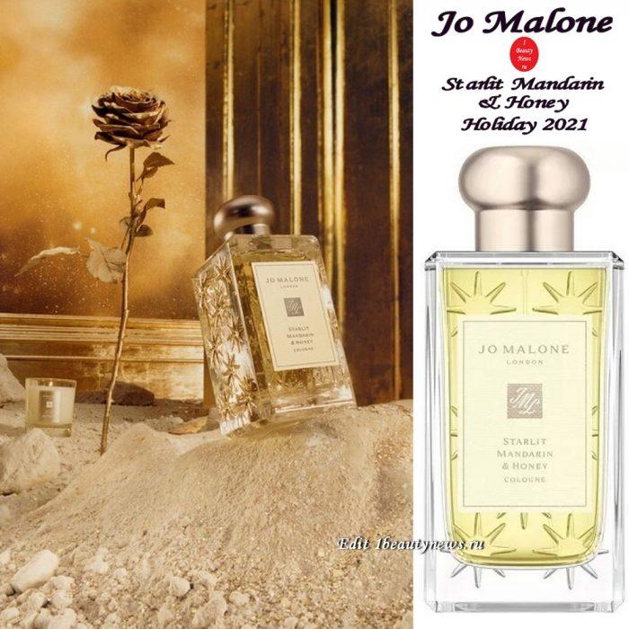 Новый аромат Jo Malone Starlit Mandarin & Honey Holiday 2021