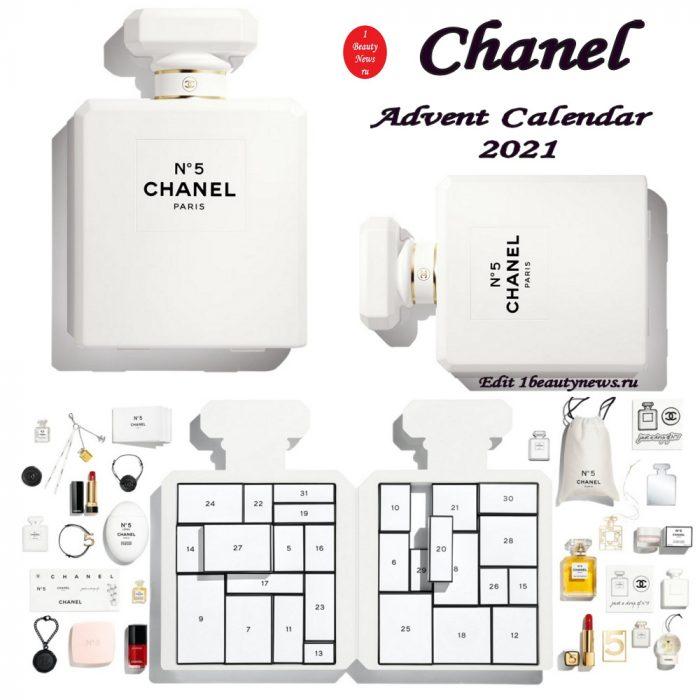 Рождественский адвент-календарь Chanel Advent Calendar 2021: полный состав