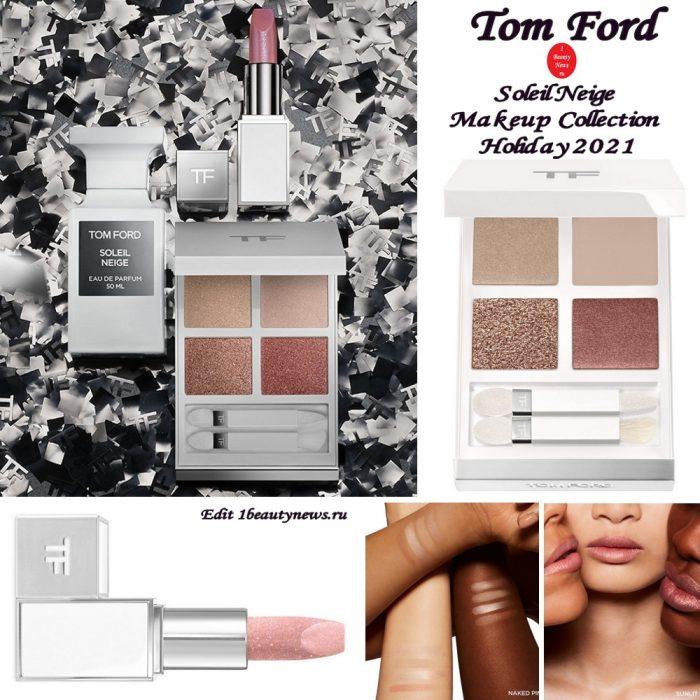 Рождественская коллекция макияжа Tom Ford Soleil Neige Makeup Collection Holiday 2021
